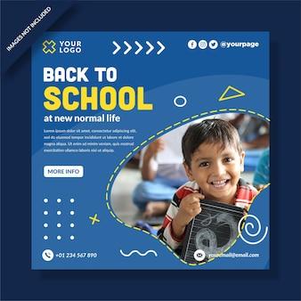 Back to school square banner instagram social media post