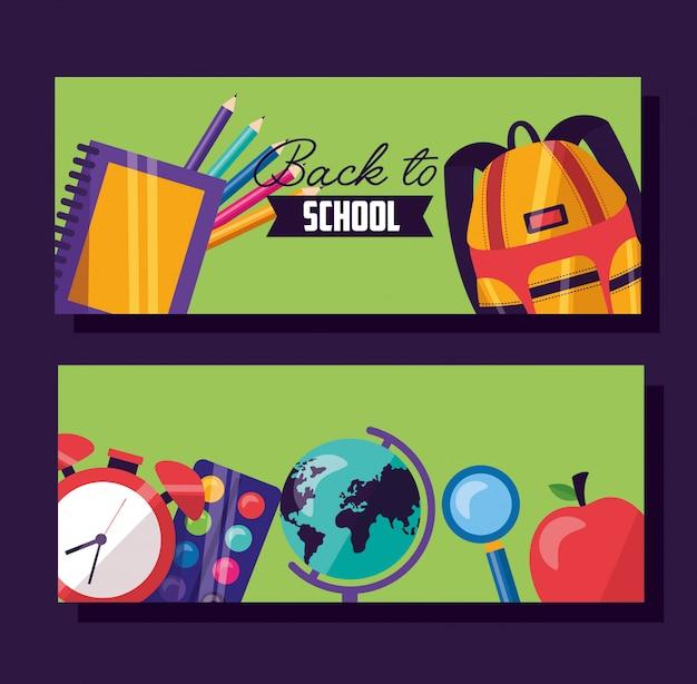 Back to school supplies banner set