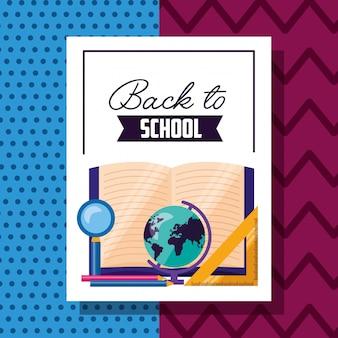 Back to school supplies flat illustration