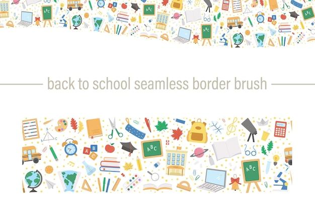 Back to school vector seamless pattern border brush. educational digital paper