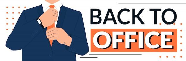 ネクタイを結ぶスーツを着たサラリーマンとコロナウイルスのパンデミック水平バナーテンプレートの後にオフィスに戻る。