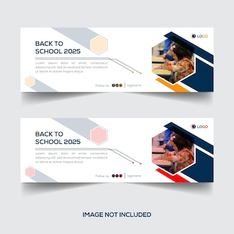 学校に戻る2025カバー写真デザインテンプレート
