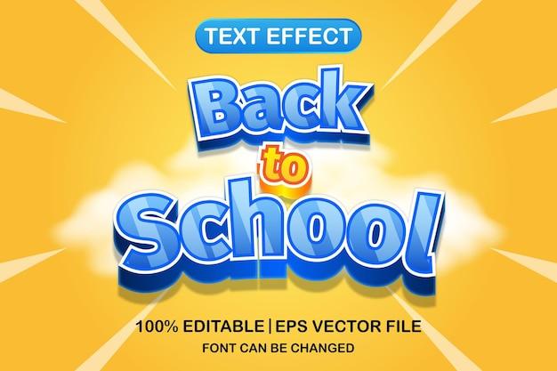 Снова в школу 3d редактируемый текстовый эффект