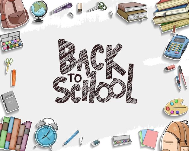学校付属品に戻る