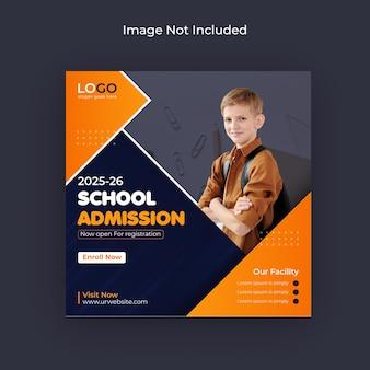 Снова в школу поступление в социальные сети и веб-баннер флаер шаблон фотографии обложки facebook