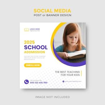 학교 입학 소셜 게시물 또는 배너 템플릿 디자인으로 돌아가기