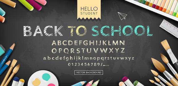 Снова в школу эскиз дизайна алфавита.