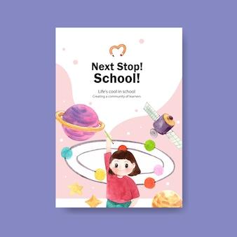 ポスターテンプレートの学校と教育の概念に戻る。