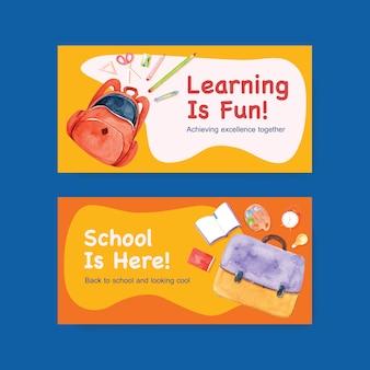 オンラインおよびデジタルマーケティングの水彩画を広告するためのtwitterテンプレートを使用した学校と教育のコンセプトに戻る