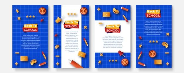 Обратно в школу. снова в школу распродажа. вектор баннера для рекламы в социальных сетях, веб-рекламы, открыток, открыток, деловых сообщений, листовок со скидками и баннеров больших продаж. набор шаблонов историй в социальных сетях