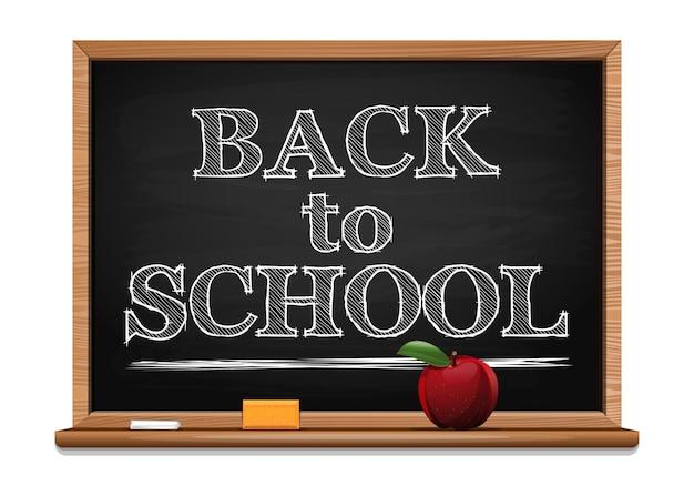 学校の背景に戻る。黒板にチョークで書く-学校に戻る。黒の黒板。黒板の背景に赤いリンゴ。ベクトルイラスト