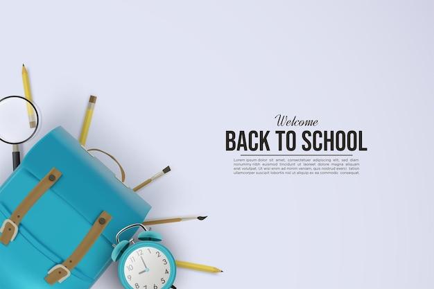 가방 및 기타 학교 도구와 함께 학교 배경으로 돌아가기