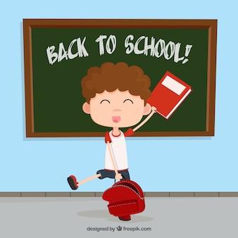 幸せな学生と一緒に学校の背景に戻る