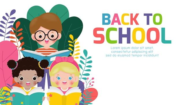 本を読んでいる子供たちと一緒に学校の背景に戻る