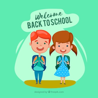 Назад в школу с детьми