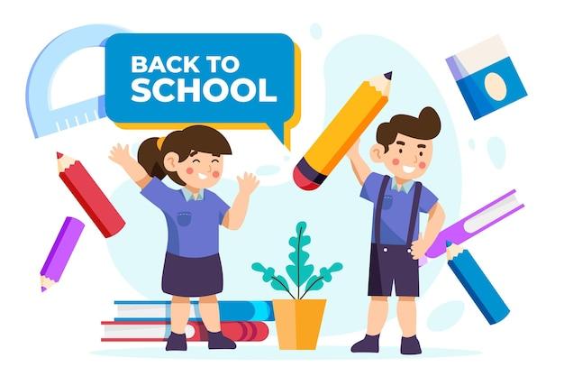子供たちと学校の背景に戻る