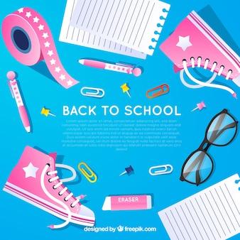 Назад в школу с обувью и материалами