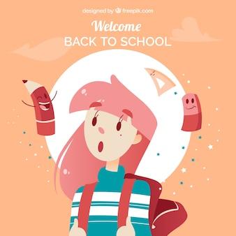 Обратно в школу со студентом