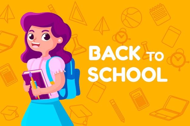 학교 배경으로 돌아 가기