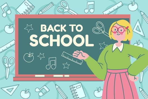 학교 배경으로 돌아가기