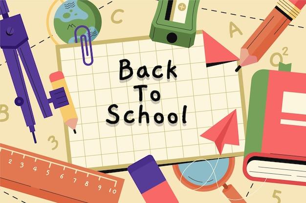 学校の背景に戻る