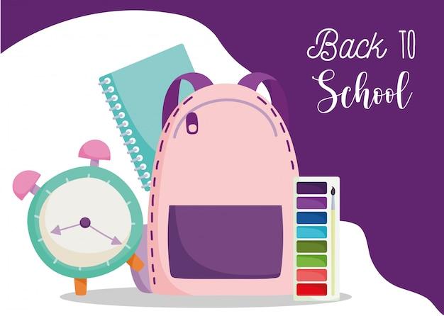 Обратно в школу, рюкзак с часами, тетрадь и цветовая палитра, иллюстрация шаржа начального образования