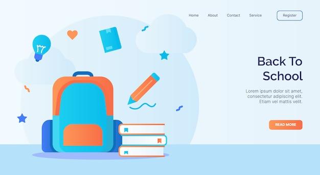 만화 플랫 스타일으로 웹 사이트 홈페이지 방문 템플릿 배너 학교 배낭 연필 책 아이콘 캠페인 돌아 가기.
