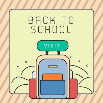 학교 가방으로 돌아 가기