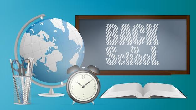 学校のバナーに戻ります。チョークボード、ペン、鉛筆、はさみ、定規、古い黄色の時計、地球儀、開いた本のための金属製のスタンド。