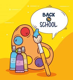 학교 배너, 브러시 및 페인트 튜브가있는 팔레트로 돌아 가기