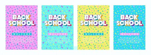 カラフルなメンフィススタイルで設定された学校に戻るバナー