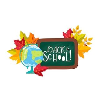 地球儀と黒板を備えた、学校に戻るバナーテンプレート。ベクトルイラスト。