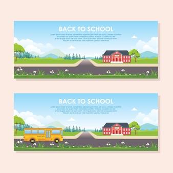 Снова в школу баннер шаблон. со зданием школы, школьным автобусом и природным ландшафтом