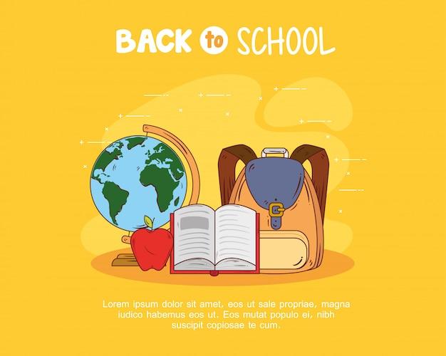 Обратно в школу баннер с рюкзаком и учебными принадлежностями