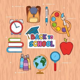 Обратно в школу баннер с рюкзаком и значками учебных материалов на деревянном фоне