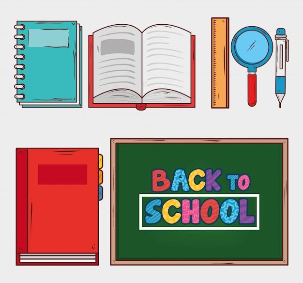 칠판과 교육 용품 세트가있는 학교 배너로 돌아 가기