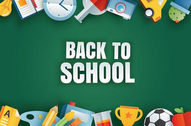 黒板の教育項目と学校バナーに戻る