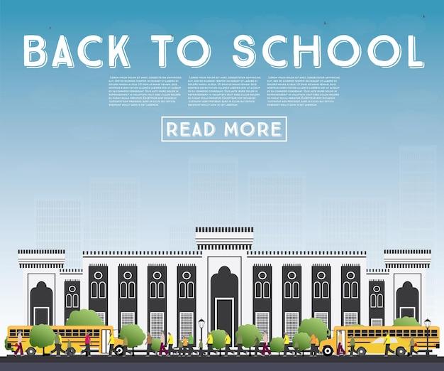 학교로 돌아가다. 학교 버스, 건물 및 학생 배너. 벡터 일러스트 레이 션.