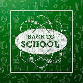 教育ベクトル画像の線画アイコンからのテクスチャと学校に戻るバナー