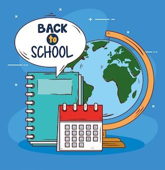 세계 행성 및 용품 교육과 함께 학교 배너로 돌아 가기 프리미엄 벡터