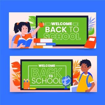 学校に戻るバナーを描く