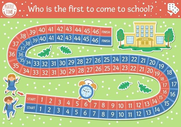 かわいいキャラクターの子供のための学校に戻るボードゲーム。男子生徒と女子高生との教育ボードゲーム。生徒と一緒に教室での活動に行きます。最初に学校に来るのは誰ですか。