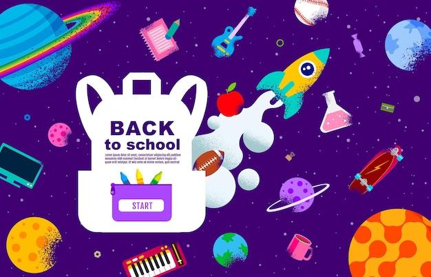 학교로 돌아가기, 책 영감, 온라인 학습, 평면 디자인 벡터. 프리미엄 벡터