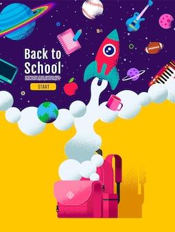 Снова в школу, книжное вдохновение, онлайн-обучение, учеба из дома, плоский вектор дизайна.