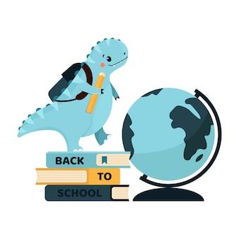 다시 학교 책, 지구본 및 공룡. 삽화.