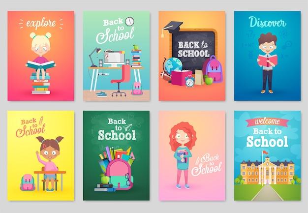 新学期カード セット学校の子供たちの黒板機器
