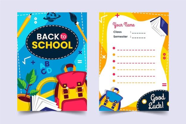 Вернуться к шаблону школьной карты