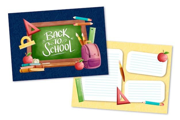 학교 카드 템플릿으로 돌아 가기