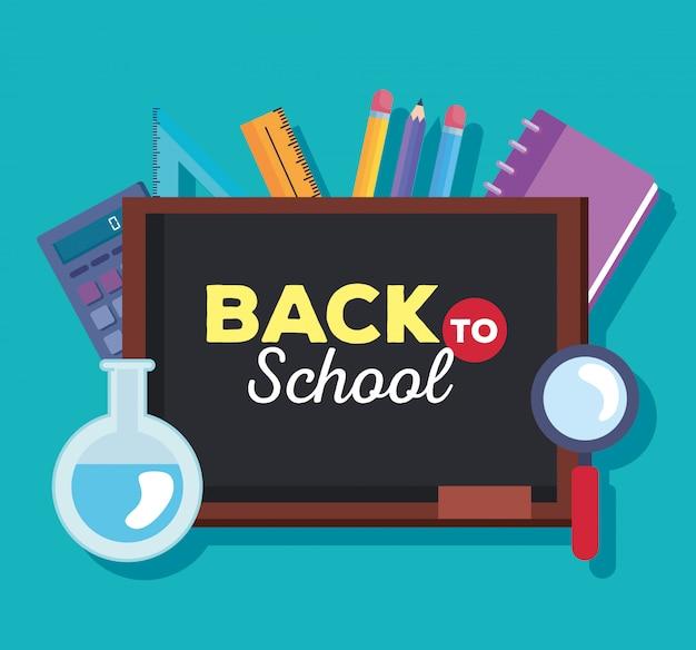 黒板と供給教育ベクトルイラストデザインの学校カードに戻る