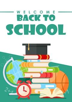 学校に戻るポスターやウェブバナーの漫画文房具教育コンセプトの背景。